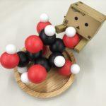 分子模型のおススメ「Snatoms」